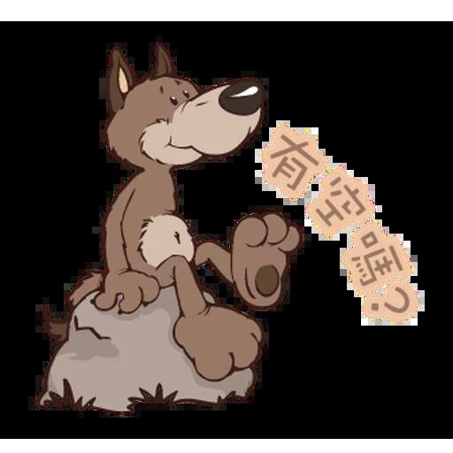欢乐动物园-贴纸 messages sticker-6