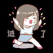 足球小人炫酷贴纸 messages sticker-0