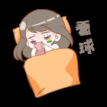 足球小人炫酷贴纸 messages sticker-10