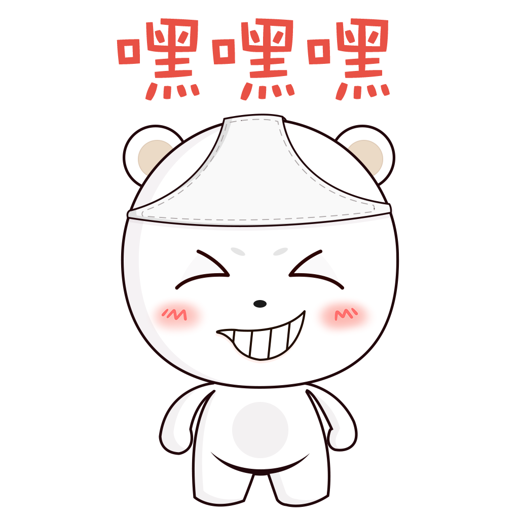 Pipi+ messages sticker-8