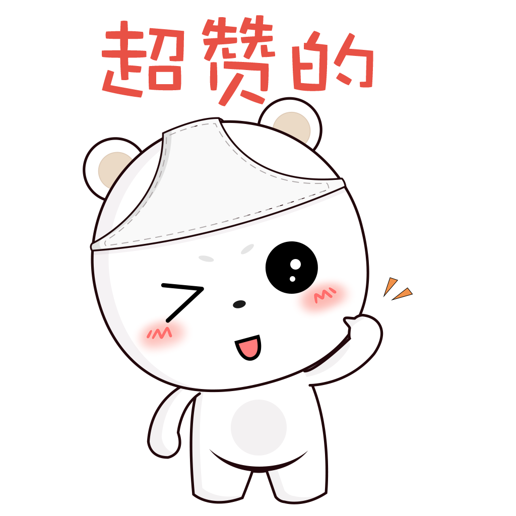 Pipi+ messages sticker-3