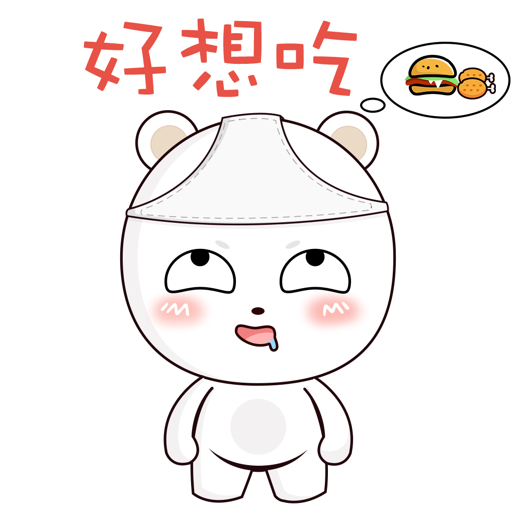 Pipi+ messages sticker-7