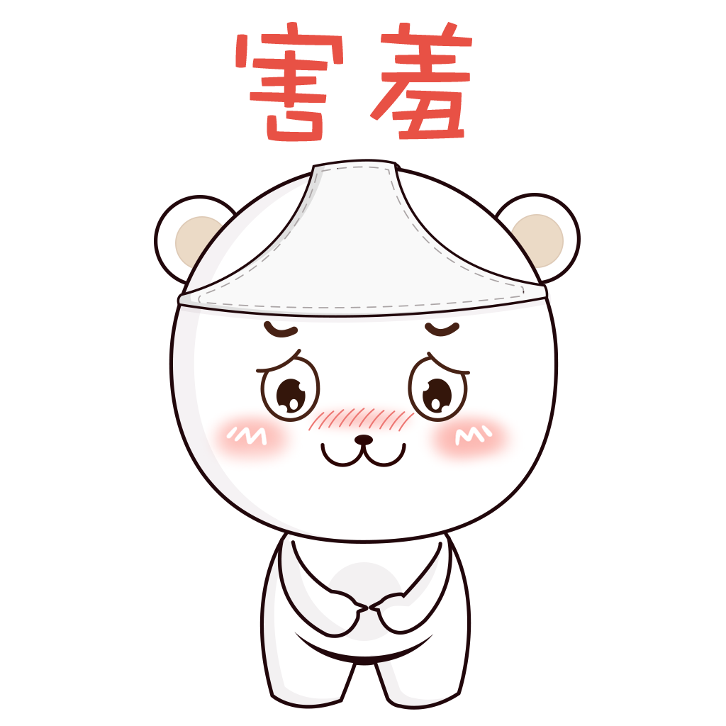 Pipi+ messages sticker-6