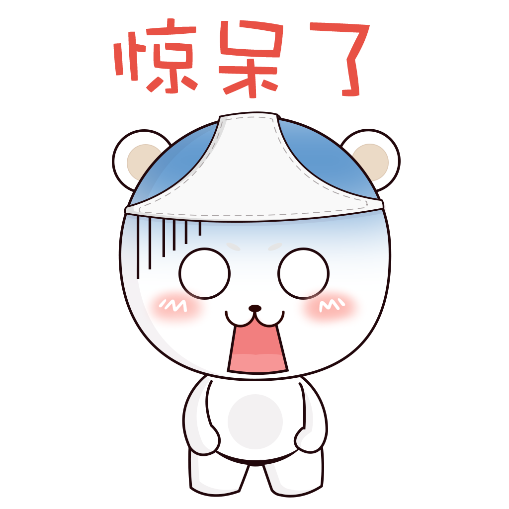 Pipi+ messages sticker-10