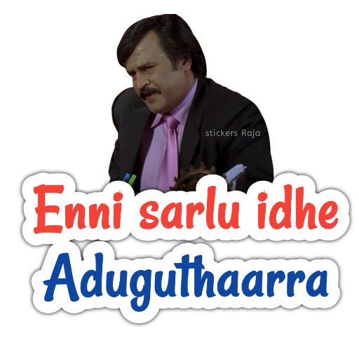 StickersRaja iM messages sticker-3