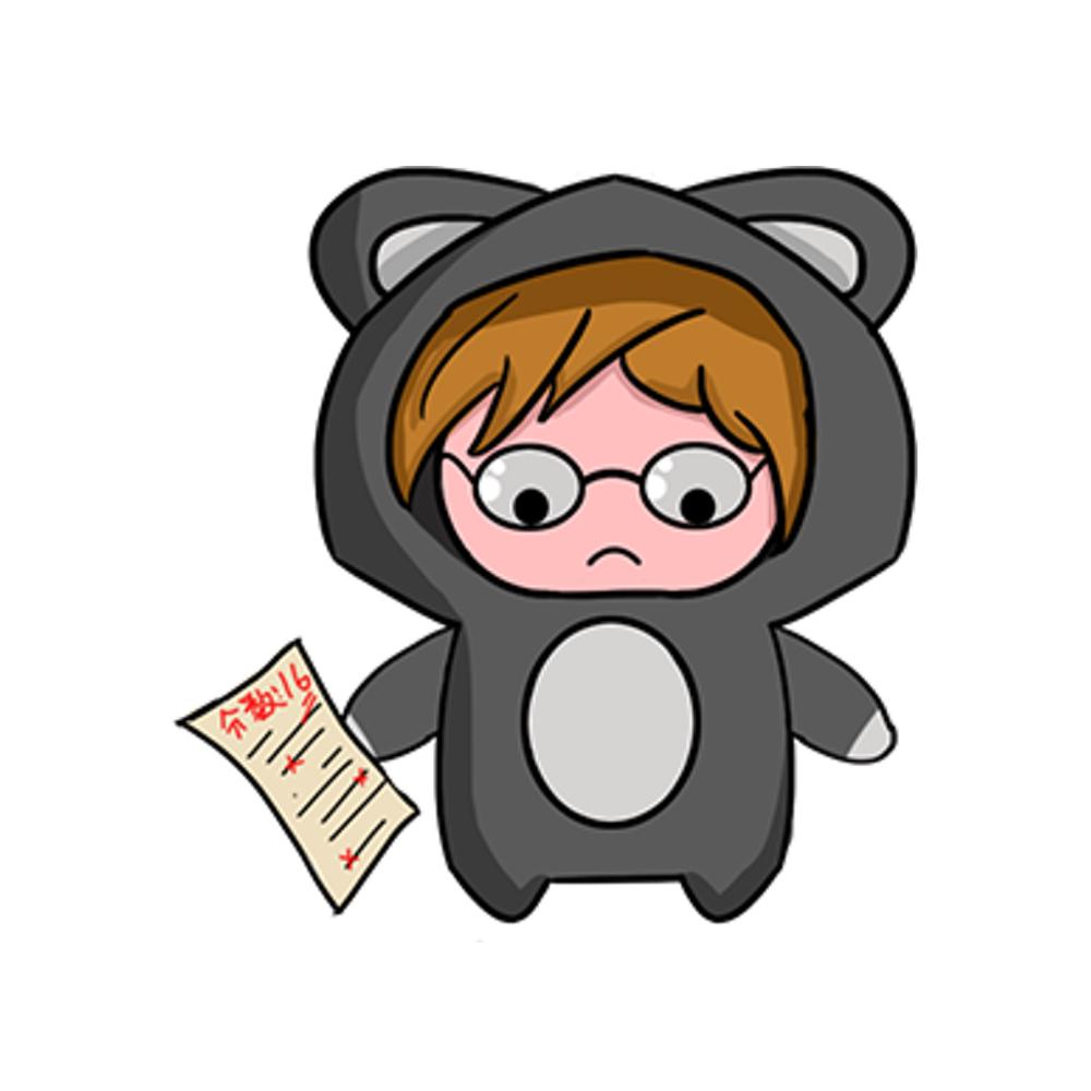 Bear baby Sticker messages sticker-1
