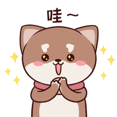 Lovely Kiwi messages sticker-9