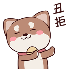 Lovely Kiwi messages sticker-10