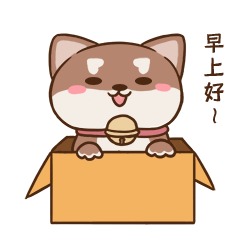 Lovely Kiwi messages sticker-11