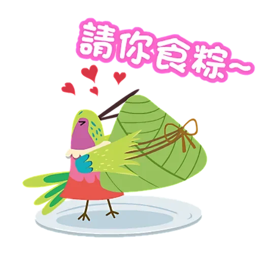 粽子节趣味Stickers messages sticker-0