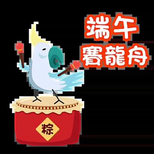 粽子节趣味Stickers messages sticker-2