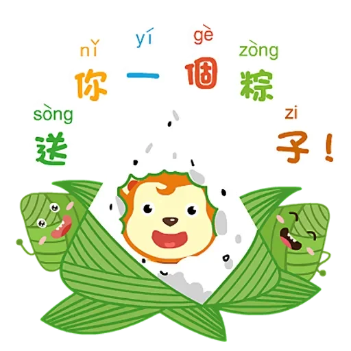 粽子节趣味Stickers messages sticker-1