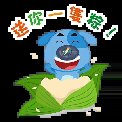 粽子节趣味Stickers messages sticker-11