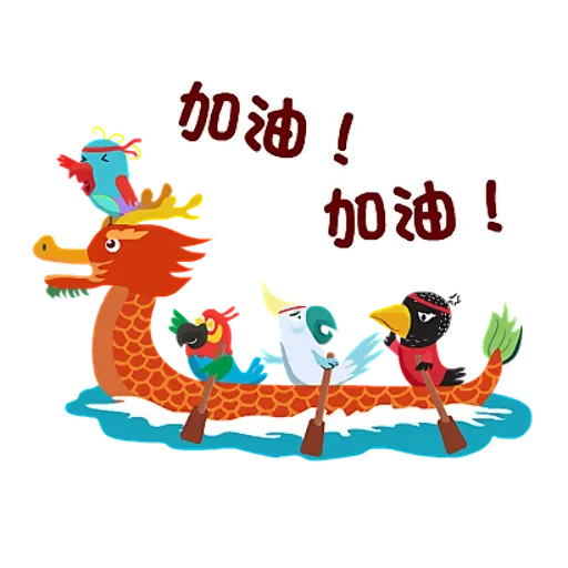 粽子节趣味Stickers messages sticker-5