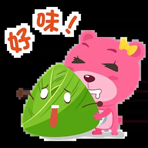 粽子节趣味Stickers messages sticker-10
