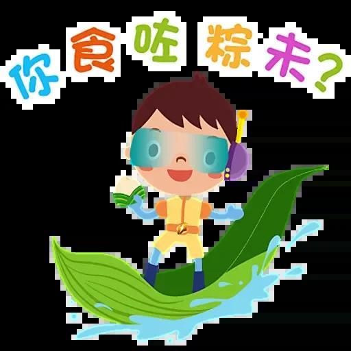 粽子节趣味Stickers messages sticker-6