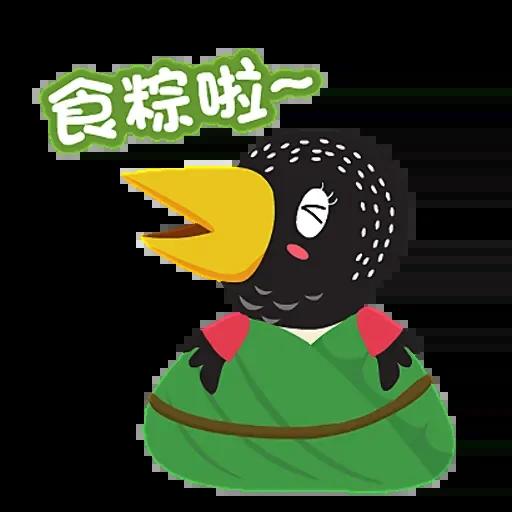 粽子节趣味Stickers messages sticker-7
