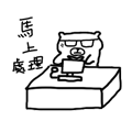 MojiBruin messages sticker-0