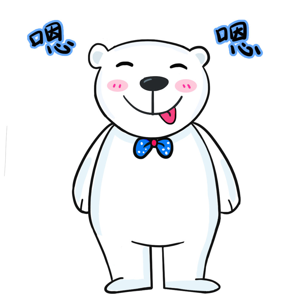 Polar bear messages sticker-10