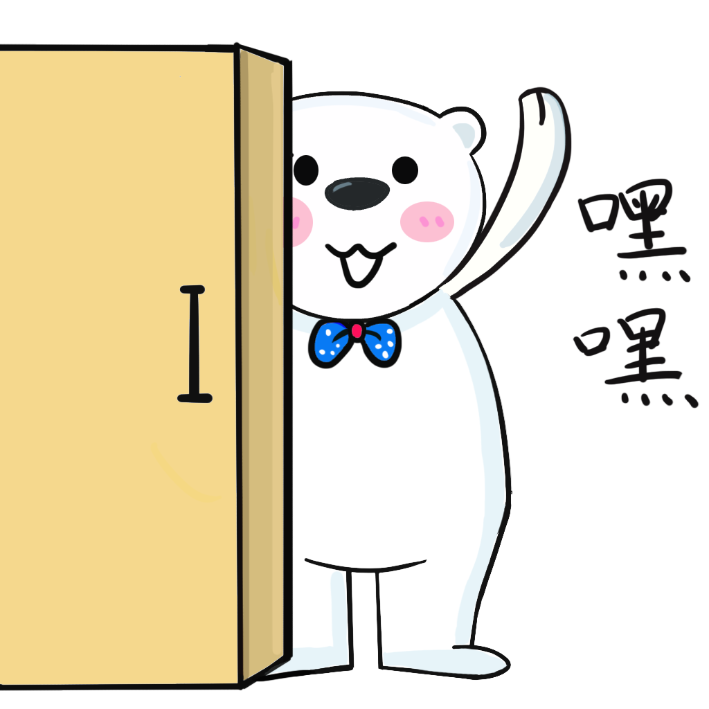 Polar bear messages sticker-5