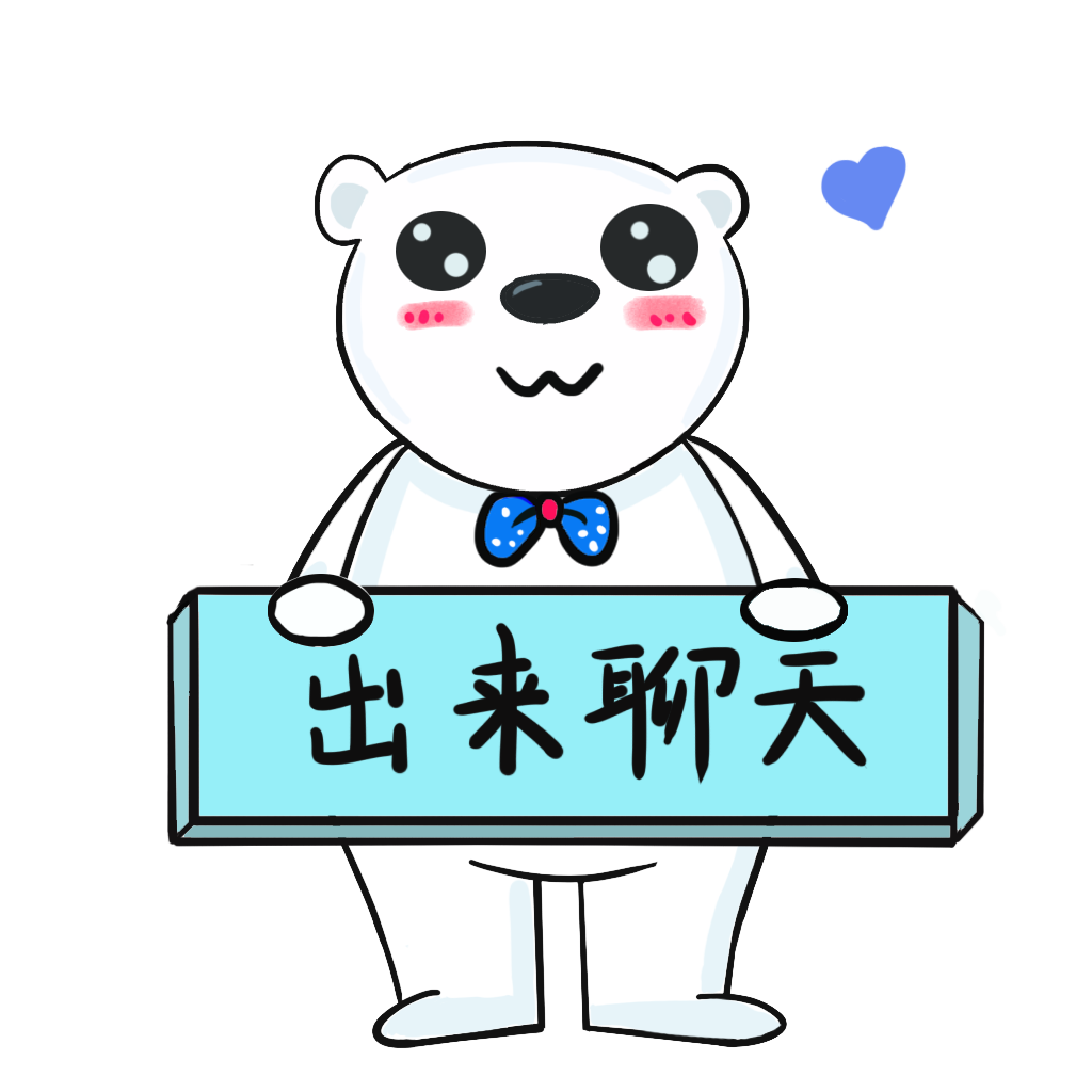 Polar bear messages sticker-1