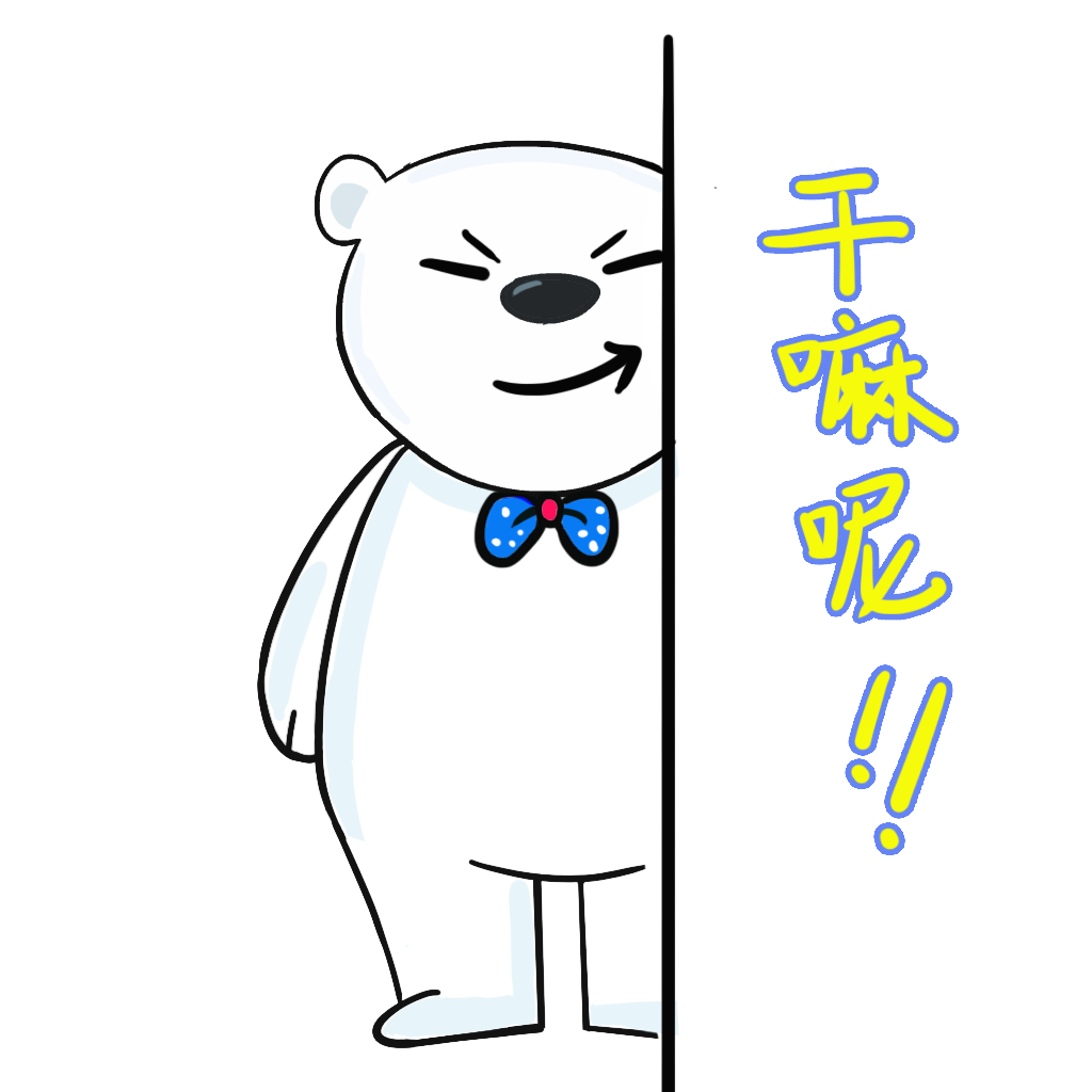 Polar bear messages sticker-2