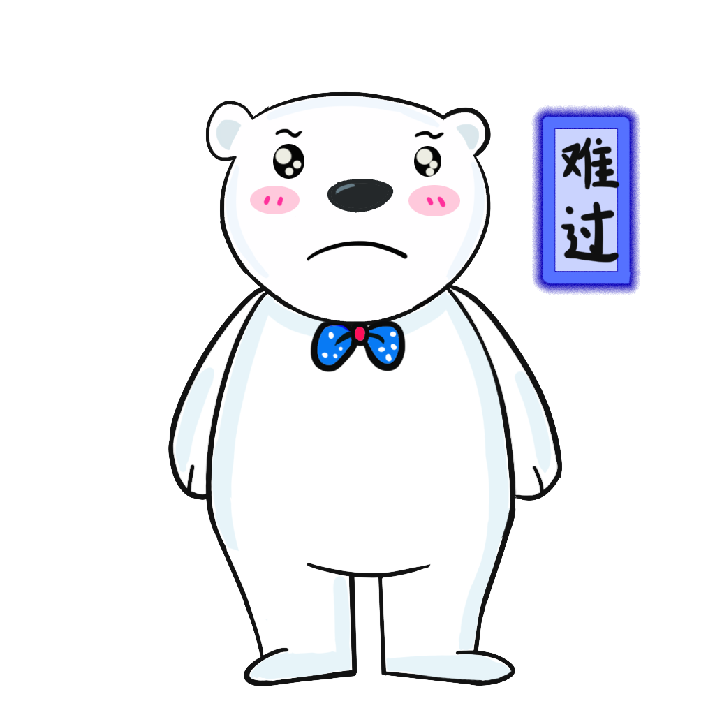Polar bear messages sticker-11
