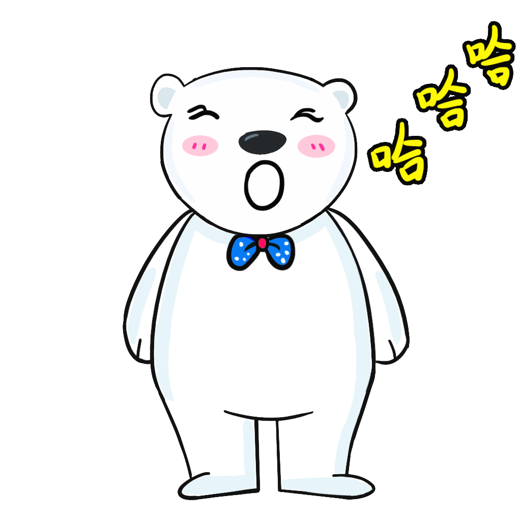 Polar bear messages sticker-3