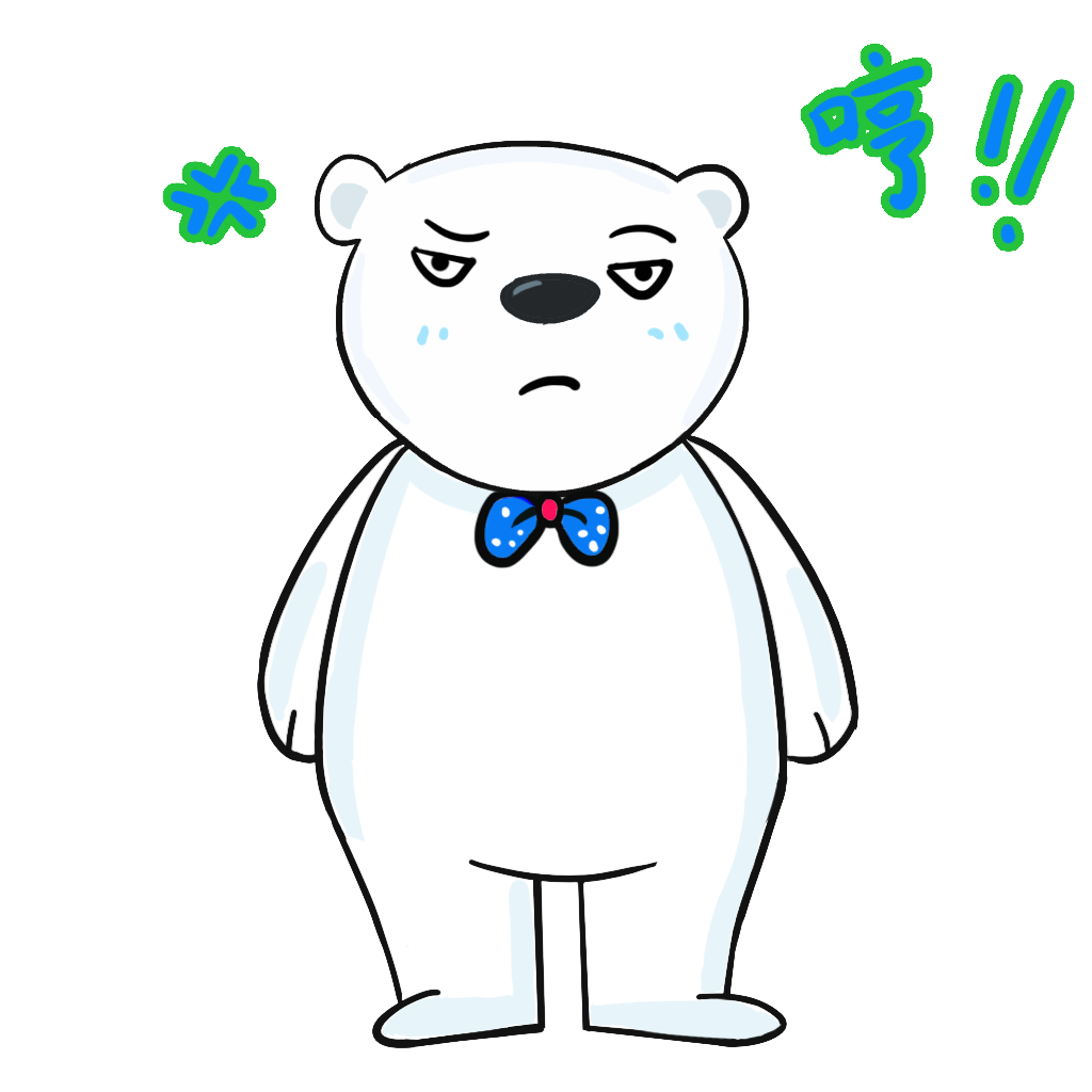 Polar bear messages sticker-6