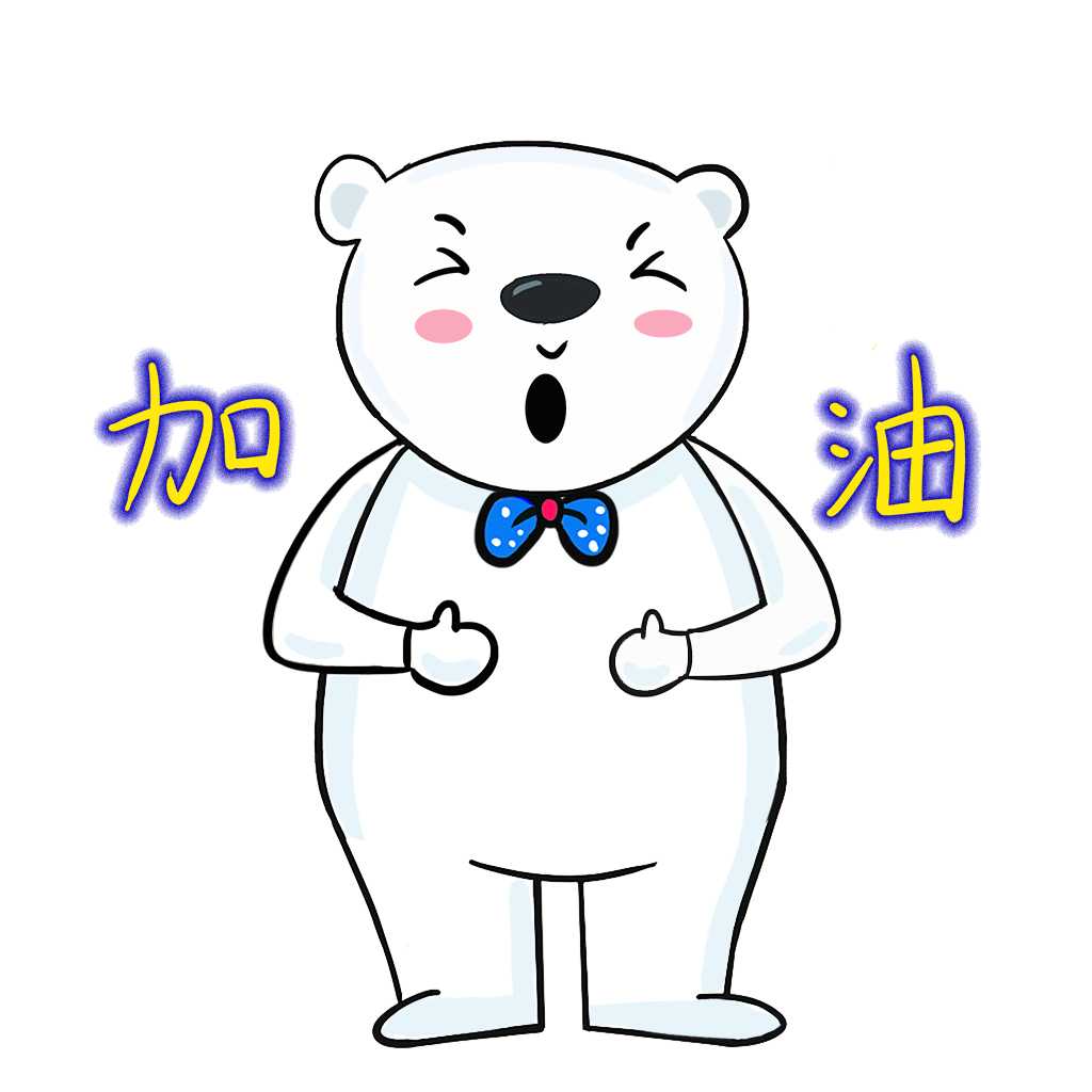 Polar bear messages sticker-8