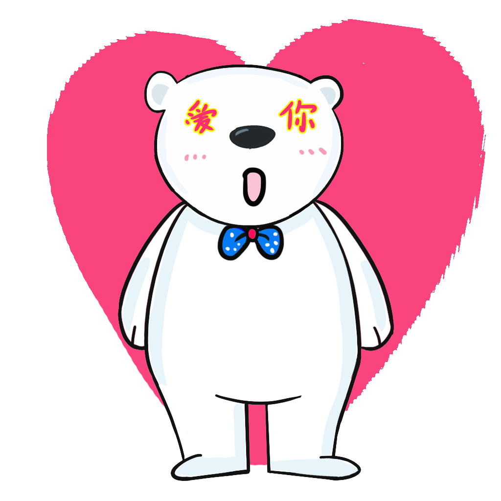 Polar bear messages sticker-0