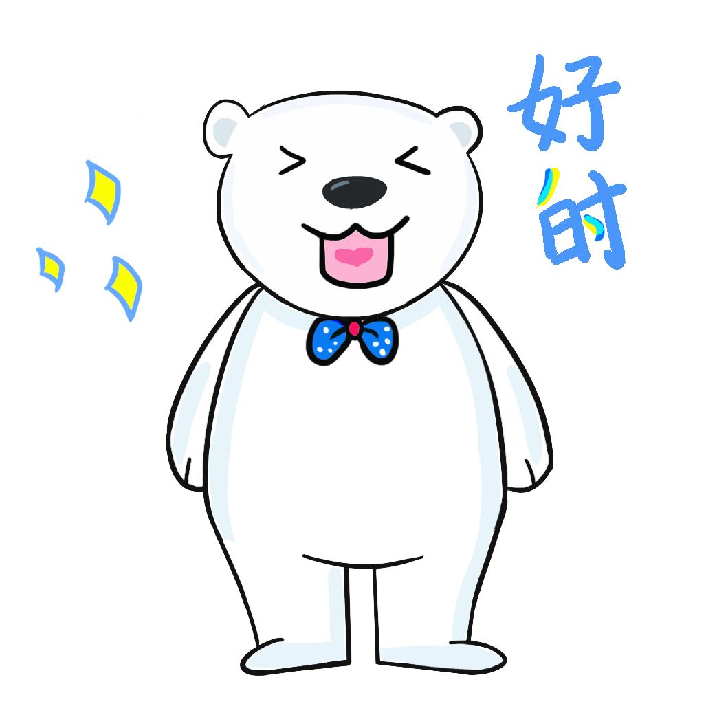 Polar bear messages sticker-4