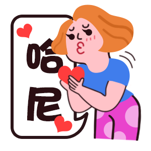 甜蜜情话 messages sticker-8
