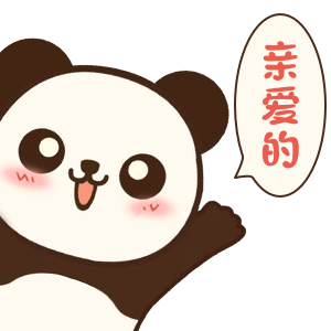 甜蜜情话 messages sticker-4