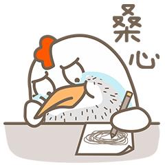 Little Fat Chicken messages sticker-1