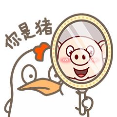 Little Fat Chicken messages sticker-7