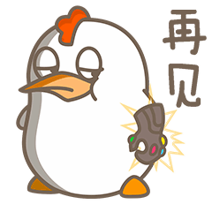 Little Fat Chicken messages sticker-10