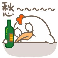 Little Fat Chicken messages sticker-4