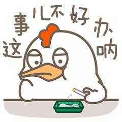 Little Fat Chicken messages sticker-3