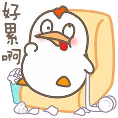 Little Fat Chicken messages sticker-0