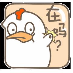 Little Fat Chicken messages sticker-6