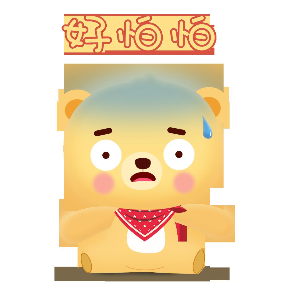Cub bear messages sticker-8