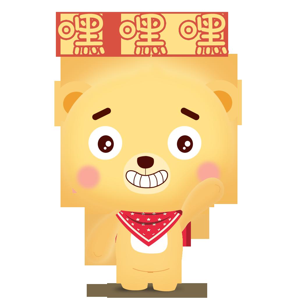 Cub bear messages sticker-9