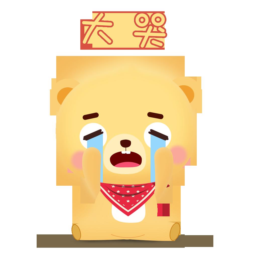 Cub bear messages sticker-4