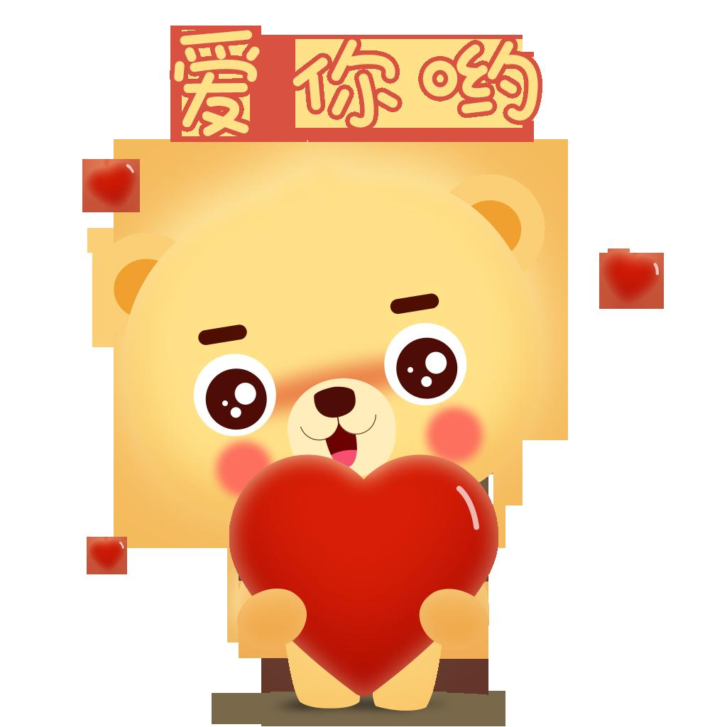 Cub bear messages sticker-0