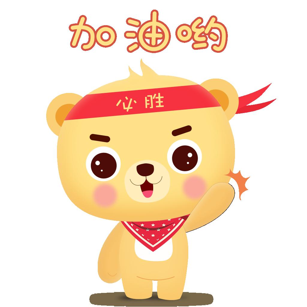 Cub bear messages sticker-11