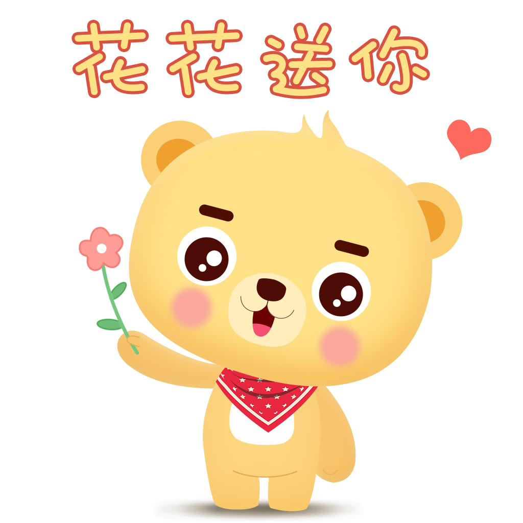 Cub bear messages sticker-10