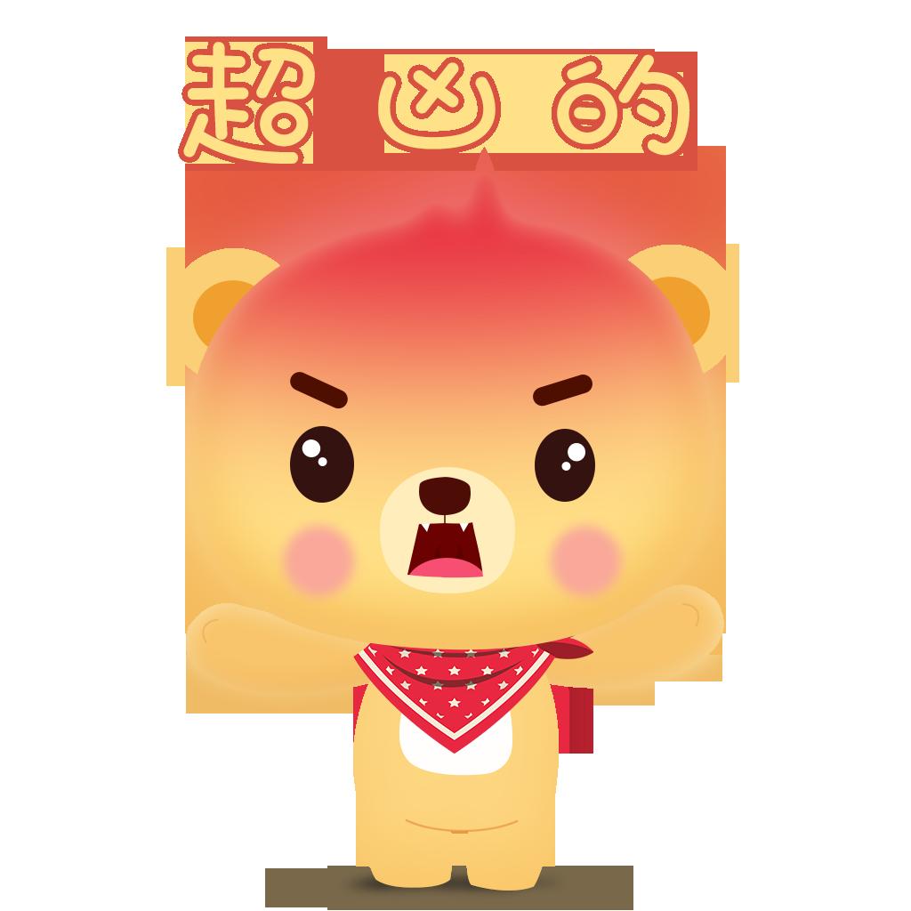 Cub bear messages sticker-3