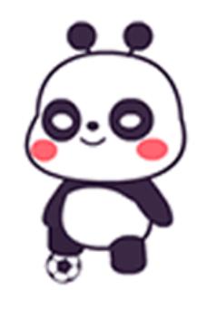 Yi kong Ball Stickers messages sticker-8