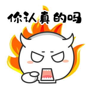 斗嘴必备 messages sticker-7
